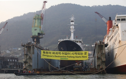 dongwon-drydock-action-4