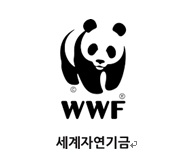 WWF, 'Climate Action Round-Table' 개최