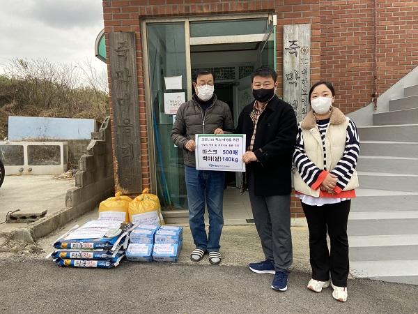 코로나19 극복 위한 따뜻한 기부행사