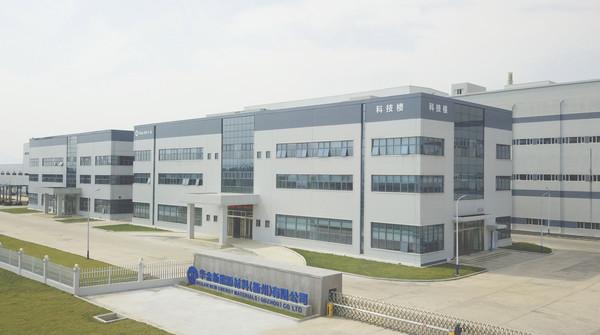 LG화학 중국 저장성 취저우 전구체 공장./사진제공=LG화학