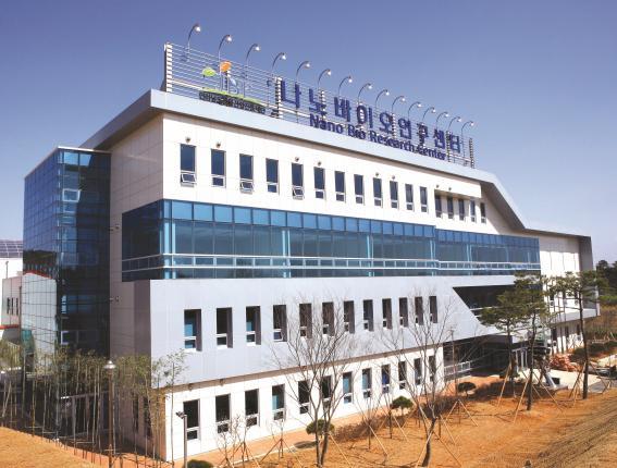 나노바이오연구센터 전경 /사진제공=나노바이오연구센터