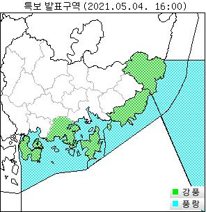 강풍·풍랑주의보 특보 발표구역(5월4일 오후 4시) / 자료제공=부산지방기상청